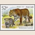"""Марки России - """"Европа. Исчезающие виды животных. Переднеазиатский леопард"""""""