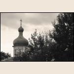 "Tatyana Legkobyt - ""The Yuriev Monastery. Novgorod. Russia"""